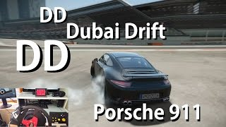 Dubai Drift Porsche 911 Blow Engine