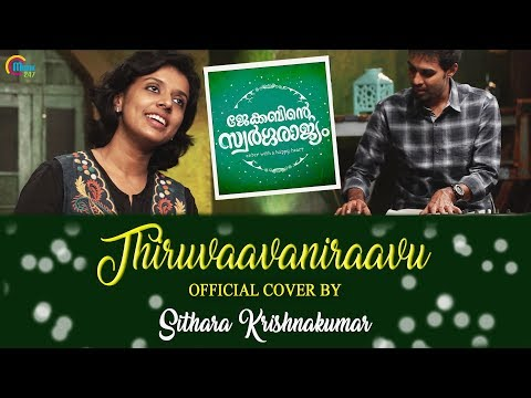Mix - Thiruvaavaniraavu Cover Ft Sithara Krishnakumar | Jacobinte Swargarajyam | Ralfin Stephen | Official