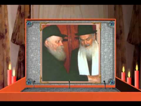 לכבוד הקדוש רבי יעקב אבוחצירא
