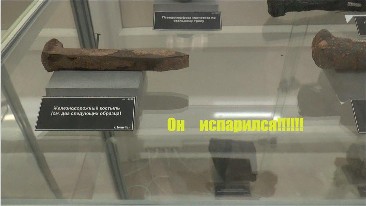 Картинки по запросу Куда пропадают железные артефакты. Загадки истории и археологии.