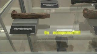 Куда пропадают железные артефакты. Загадки истории и археологии.