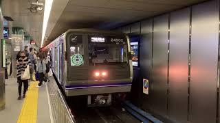 大阪メトロ中央線 24系24602Fリニューアル車 本町