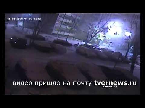 Появилось видео взрыва в доме на бульваре Гусева в Твери