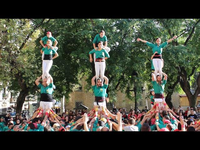 18 11 11 3p5 Festa Major El Clot