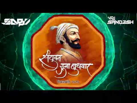 Juna Budhwar Talim Official Video Song 2017 (VDJ Sandesh)