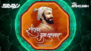 Download Juna Budhwar Talim Official  Song 2017 (VDJ Sandesh) MP3 song and Music Video