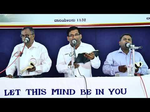 Bangalore Youth Camp 2017 Day 2 Gospel Night Meeting