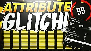 99 Attribute Glitch In NBA 2K17! MAX OUT ALL OF YOUR IMPORTANT STATS! BEST AND FASTEST WAY TO GET 99