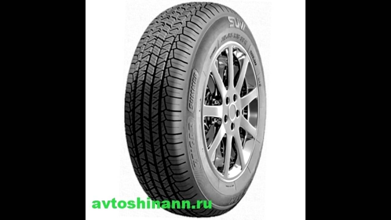 Купить шины для авто в украине по доступным ценам. В нашем интернет магазине автошин вы можете приобрести резину на авто с доставкой по всей территории украины.