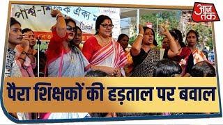 Bengal में शिक्षकों की मौत पर लोकसभा में हंगामा, BJP सांसद ने पूछा Mamata से ये सवाल