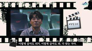 (문화·예술) 제주를 배경으로 한 영화 소개···'애월…