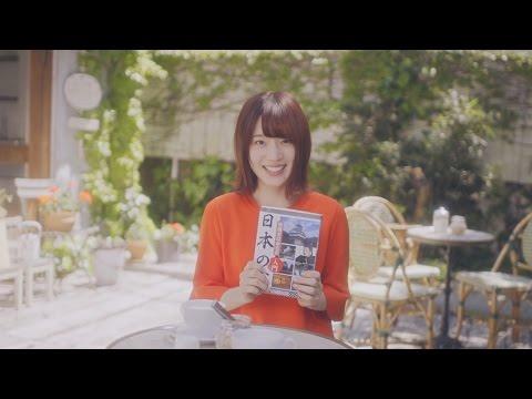 内田真礼5thシングル「+INTERSECT+」MV short ver.