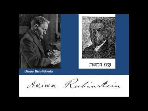 The Life and Chess of Akiba Rubinstein