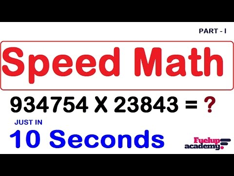 Speed Math Multiplication 10 seconds Shortcut Tricks in Hindi
