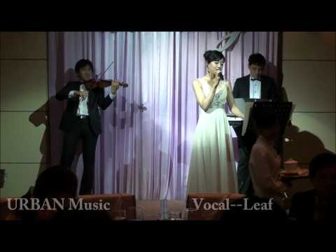 .:[URBAN 賀本音樂設計]:.甜美優雅 爵士歌手 Leavy