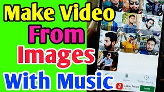 How to Make Video From Images with music || Video with Images with Extra Effect and Music screenshot 5
