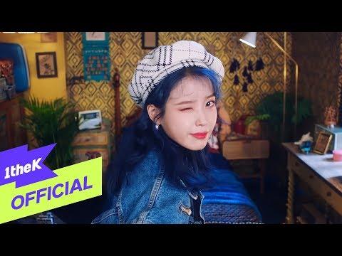 [MV] IU(아이유) _ Blueming(블루밍)