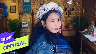 Download lagu Iu 아이유 Blueming 블루밍 MP3