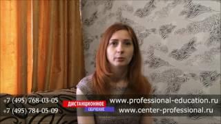 Дополнительное профессиональное образование - отзыв студента