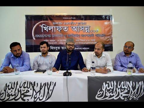 Emerging Khilafah BD Event by Hizbut Tahrir Bangladesh part 01