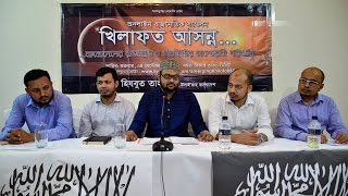 Emerging Khilafah BD Event by Hizbut Tahrir Bangladesh part 01