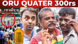 Beach Pona BLACK-la Kedaikum! – Chennai Public about Closing TASMAC