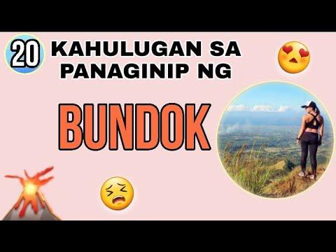 #54 KAHULUGAN SA PANAGINIP NG BUNDOK / DREAMS AND MEANING OF MOUNTAIN