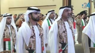 """احتفال شرطة دبي بـ """"يوم الشهيد"""""""
