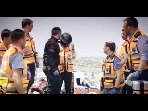 Saving Lives with United Hatzalah: Avraham Fried and Yaakov Shwekey Sing for Life