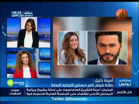 أخبار المشاهير ليوم الثلاثاء 05 ديسمبر 2017