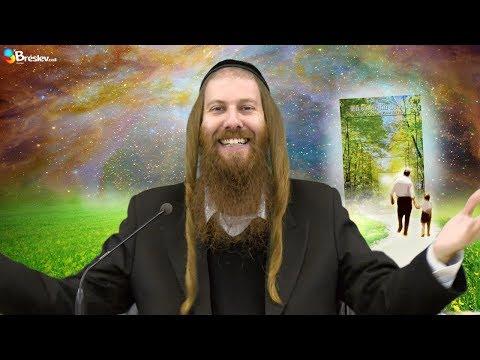 [85] Edúcate Tú - y Tus Hijos se Educarán / En el Jardín de la Fe || Rab Yonatán D. Galed
