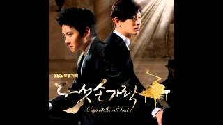 position 포지션 죽을 만큼 how painful it could be five fingers ost