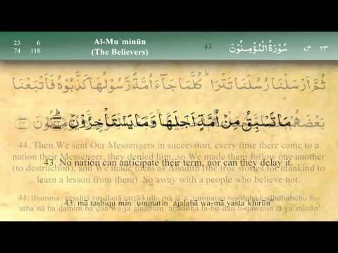 023   Surah Al Mumenoon by Mishary Al Afasy (iRecite)