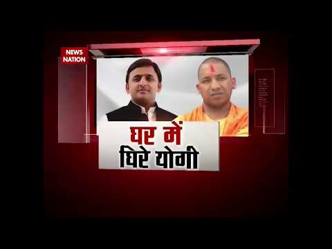 Uttar Pradesh by-polls: SP races ahead in CM's Yogi Adityanath home constituency Gorakhpur