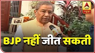 BJP Will Not Form Govt At Any Cost: Ghanshyam Tiwari | ABP News