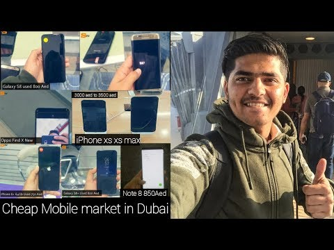 Naif Mobile Market used & Cheep | Dubai Mobile Market