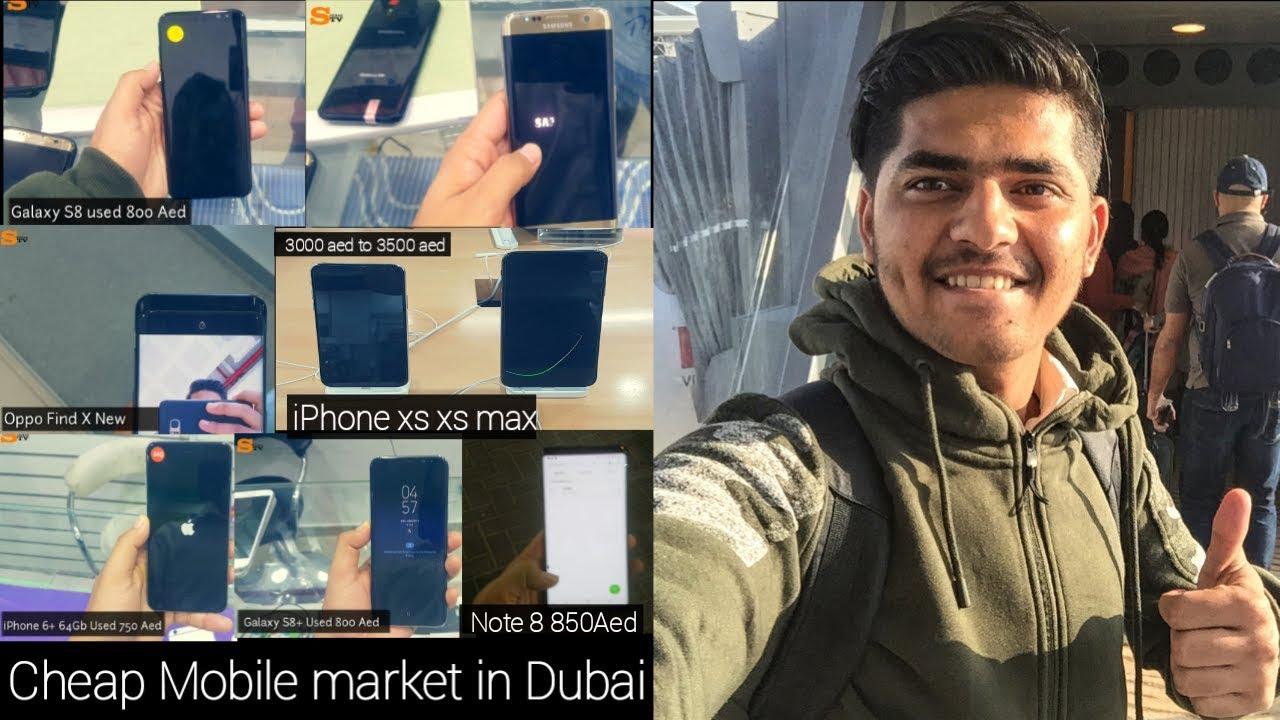 Naif Mobile Market used & Cheep | Dubai Mobile Market