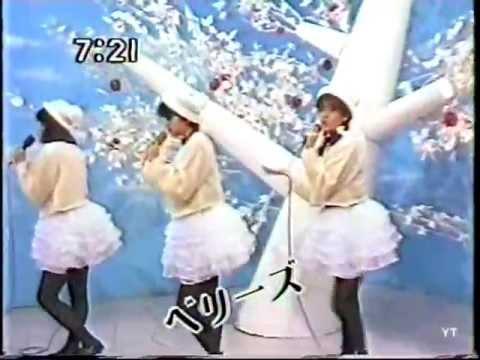 일본인가수 Berrys (ベリーズ) - Onnanoko wa Nande Dekiteru ② 1985
