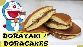How To Make DoraCakes /  Dorayaki  (Recipe) どら焼きの作り方 (レシピ)