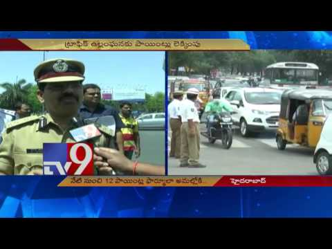 Cross 12 penalty points, lose your driving licence - TV9