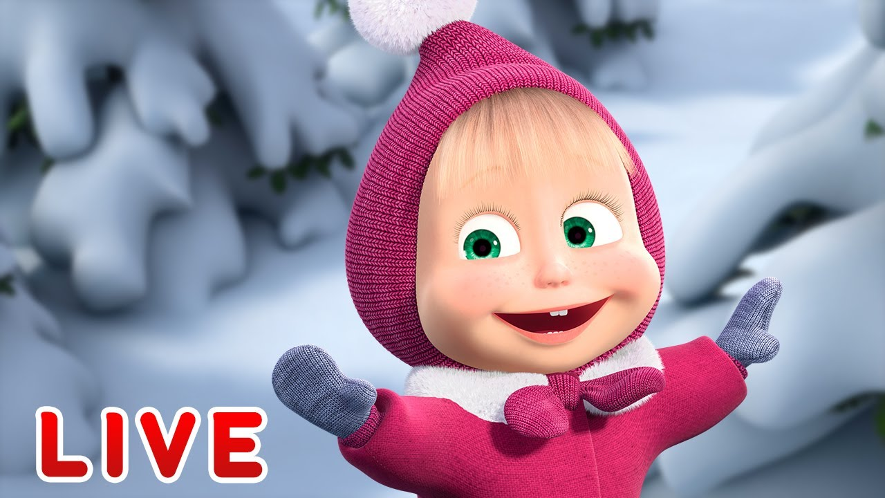 🔴 LIVE STREAM 🎬 Masha and the Bear ❄️☃️ Excited for winter! ☃️