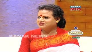 Aparajita: Sadhana, Story of a Transgender