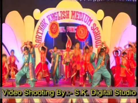 Deva Shree Ganesha song sarthak school shahapur