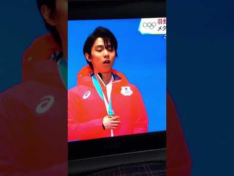 平昌オリンピック。君が代。