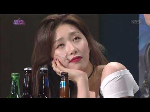 개그 콘서트 - '밥 잘 사주는 예뻤던 누나' 참 예뻤던 의진 누나♥. 20180520