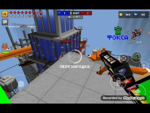 Никита играет в Minecraft стрелялки