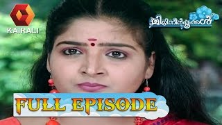 Mizhineerpookkal 18/10/16 EP-22 TV Serial Full Episode