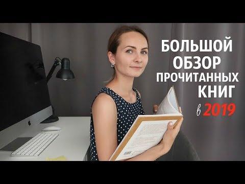 ОБЗОР КНИГ ДЛЯ ВЗРОСЛЫХ // Книги для родителей, худ. литература, хобби