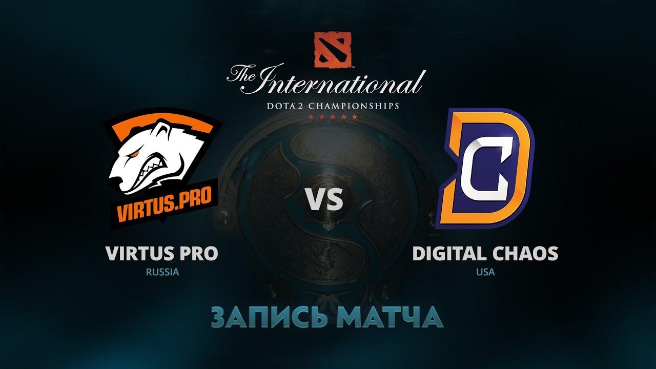Virtus Pro против Digital Chaos, Первая игра, Групповой этап The International 7