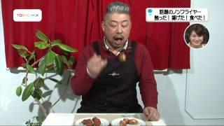 TOKYO MX 「チェックタイム」 2013/03/04 放送 ヒットの森 「話題のノン...